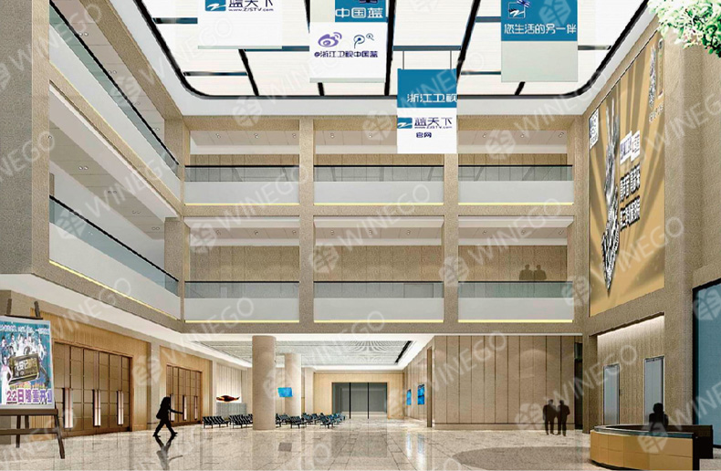 Zhejiang Radio and television Center