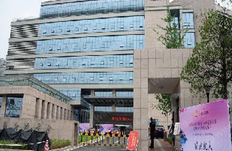 Hunan Radio and television Center