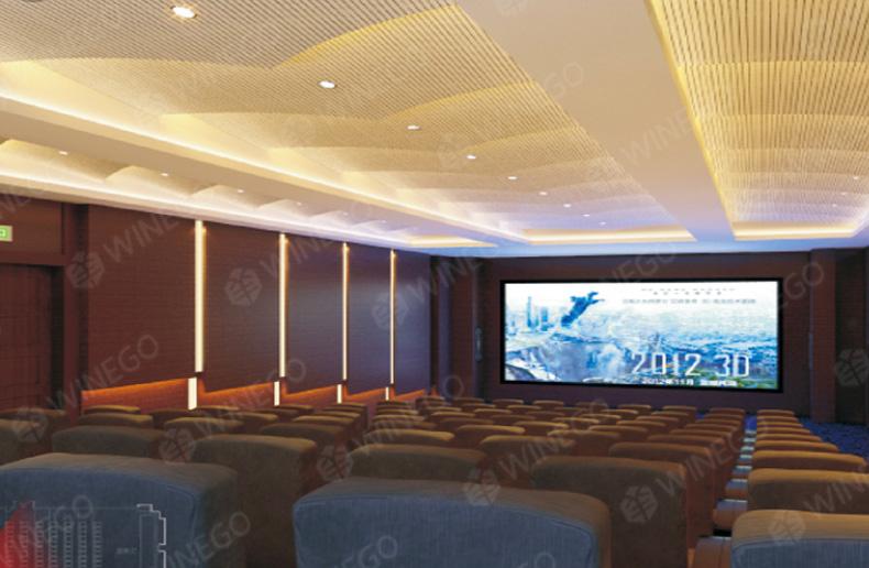 Shandong Zibo Grand Theater