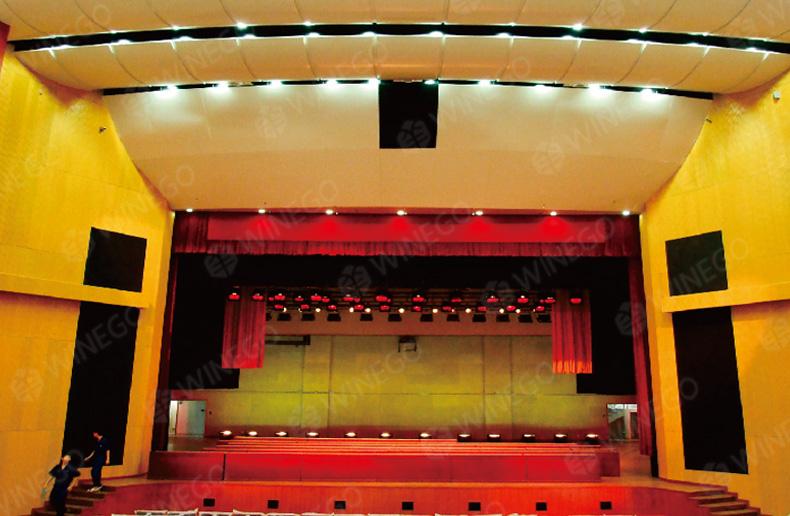 Guangzhou Haizhu District People government Auditorium